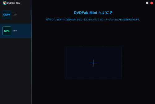 DVDFabX_BD_DVD_copy_premium_230.png