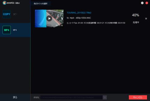 DVDFabX_BD_DVD_copy_premium_232.png