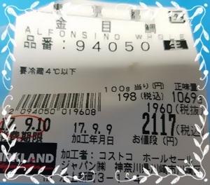 20170911_184251.jpg