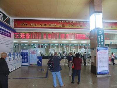 肇庆粤运汽车总站2