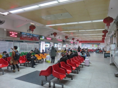 肇庆粤运汽车总站44
