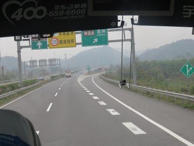 バスの旅6