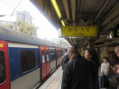 香港市内3
