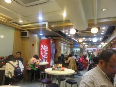 香港市内6