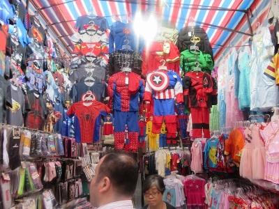 9香港市内