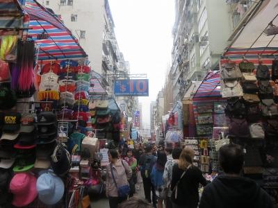 香港市内10