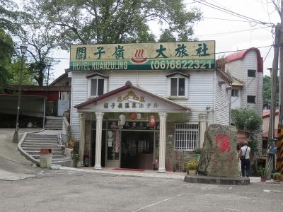 関子嶺温泉1