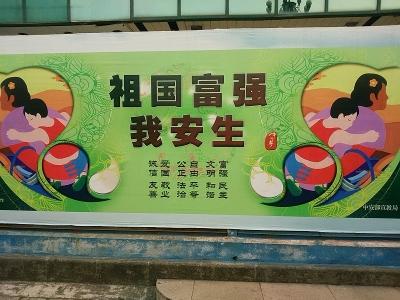 肇慶・七星岩風景区6
