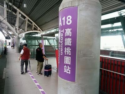 mrt 空港3