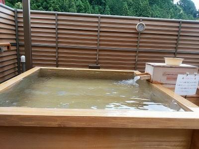 ツルツル温泉1