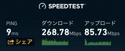 2017805_portal_speedtest.jpg