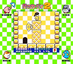Kirby 2 - Hoshinoka 2 (J) [S]-13
