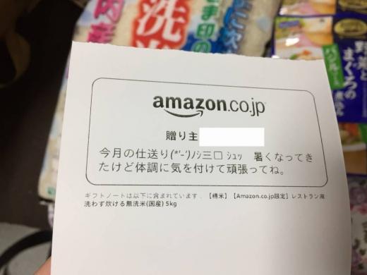 IMG_6805_2017051419012878c.jpg