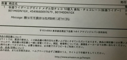 IMG_7372_20170608155356bca.jpg