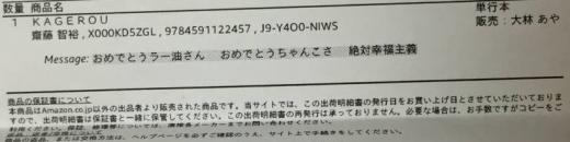 IMG_7382_20170610103806787.jpg