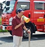 消防 (10)