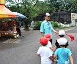 動物園 (9)