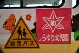 遺跡にごー (4)