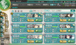 kancolle_20170824-084231773.png