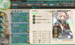 kancolle_20170824-085106606.png