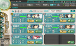 kancolle_20170824-085113368.png