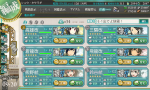 kancolle_20170824-092025673.png