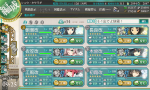kancolle_20170824-092525154.png