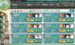 kancolle_20170824-093711168.png