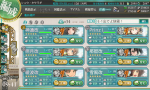 kancolle_20170824-094100472.png