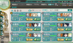 kancolle_20170824-094543370.png