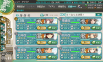 kancolle_20170824-094837455.png