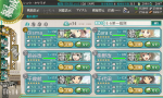 kancolle_20170824-101453585.png