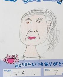 み作2017525002