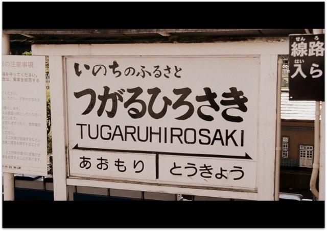 青森県 弘前市 幼稚園 イベント 行事 出張 撮影 カメラマン 卒園 記念 DVD