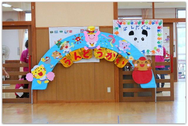 青森県 弘前市 保育園 運動会 スナップ 写真 撮影 出張 カメラマン インターネット 販売 行事 イベント