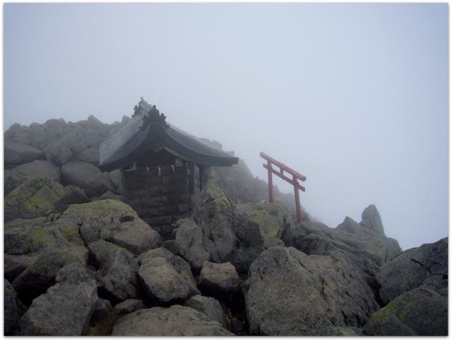 青森県 弘前市 岩木山 登山 写真 ビデオ 観光
