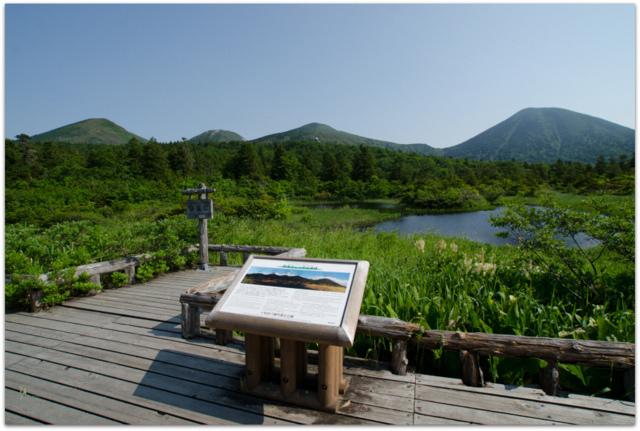 青森県 カメラマン 出張 写真 記念 撮影 委託 派遣 取材 同行 開店 セレモニー 十和田市