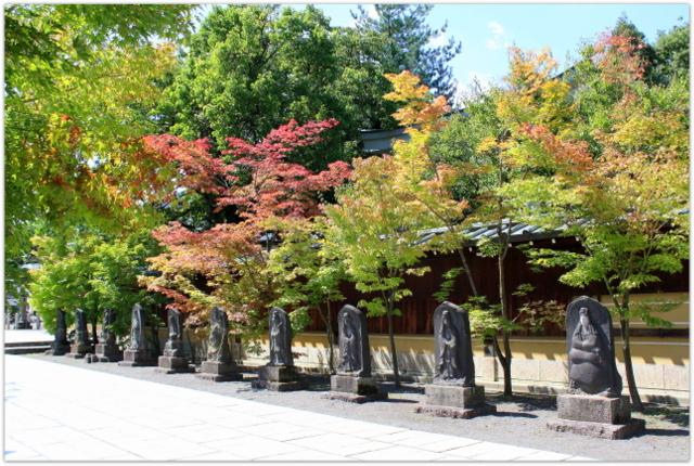 青森県 弘前市 観光 写真 神社 仏閣 最勝院 五重塔