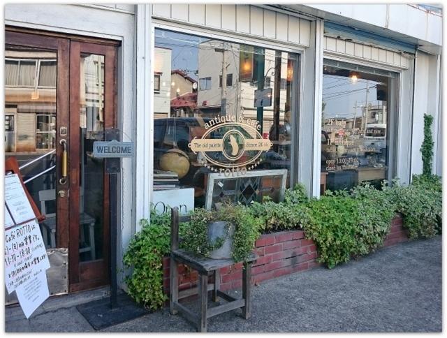 青森県 弘前市 アンティーク カフェ ロット Antique&Cafe ROTTO 写真