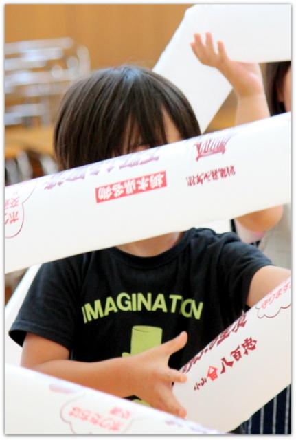 青森県 弘前市 カメラマン 出張 保育園 写真 撮影 行事 イベント 誕生会 インターネット スナップ 販売