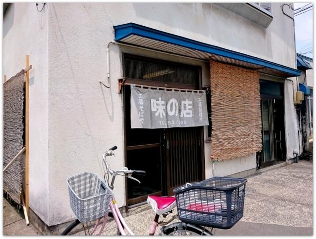 青森県 黒石市 ランチ ラーメン グルメ 写真 工藤そばや 味の店 工藤製麺所 らあめん 焼きそば