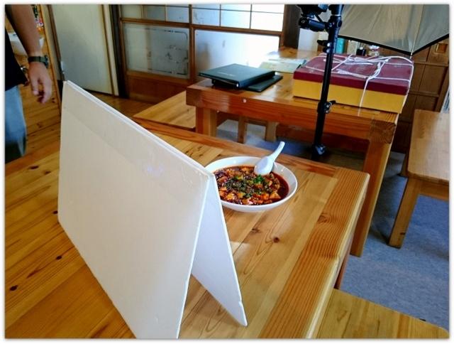 青森県 八戸市 出張 料理 メニュー 写真 撮影 カメラマン 取材 同行 出張 委託 派遣 ホームページ