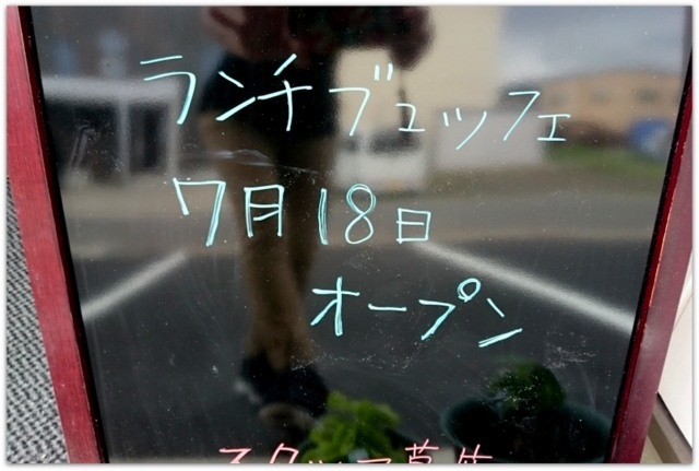 青森県 弘前市 飲食店 店 レストラン 料亭 メニュー 料理 写真 撮影 委託 派遣 同行 取材 カメラマン ホームページ