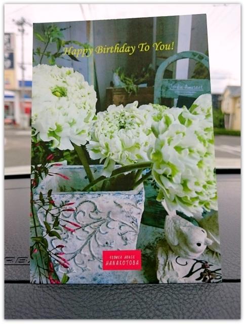 青森県 弘前市 花屋 花ことば ブーケ 花 アレンジメント 写真