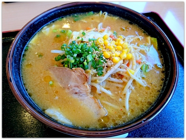 青森県 弘前市 ランチ ラーメン 定食 グルメ 写真 さんくまむ 味噌ラーメン