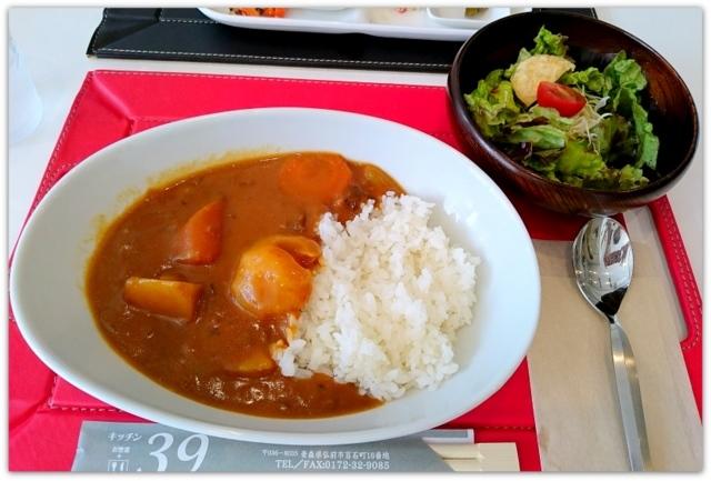 青森県 弘前市 ランチ グルメ 写真 キッチン 39 カレー