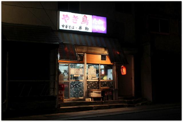 青森県 弘前市 本町 焼き鳥 たかやん グルメ 写真