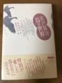 書影 宮澤賢治 鳥の世界 単行本