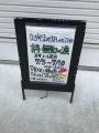 170708 青猫書房 看板 永山