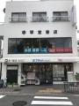 170809 春琴堂書店 外観